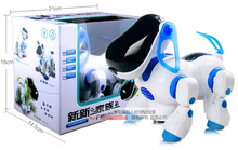 2014 New hot sale learning & education electronic toys dog pet robot, birthday gift for kid/child girls boys brinquedos(China (Mainland))