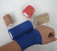 5pcs/lot Multi-function Sports Elastic Bandage Non-woven Medical Ankle Injury Support Sports Safety Tape Bandage 670853