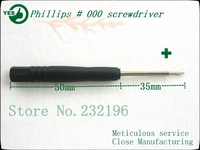 Hand Tools 5000pcs ph000 Phillips screwdriver, cell phone repair tools, black handle, precision manufacturing