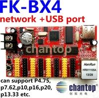 FK-BX4 network Ethernet & USB key port  single&tri-color led sign display controller card p10,p4.75,p7.62,p16,p20 led module