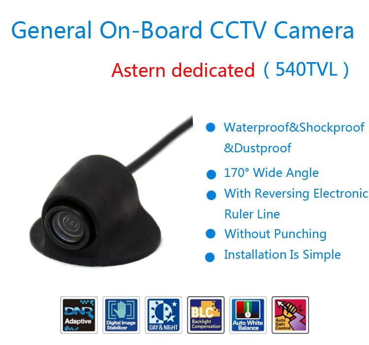 2014 CCTV on board camera 540TVL