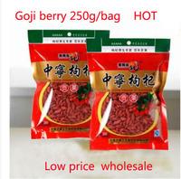 Organic Dried goji berries Tea 500g, china pure wolfberry medlar heath care gouqi berry, for weight loss slimming preventative