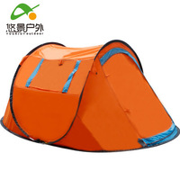 Outdoor double camping tent field fully-automatic rainproof tent child tent