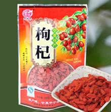 FREE SHIPPING!!,100g, Top Goji Berries Pure Bulk, CHEAPEST!(China (Mainland))