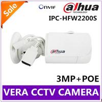 Dahua Full HD 1080P IP Camear Outdoor Waterproof IP66 Support POE IR Night Vision Dahua Original DH-IPC-HFW2200S Free Shipping