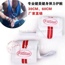 popular elastic wrist