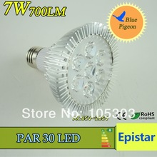 spot light e27 price