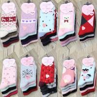 1 PAIR Womens Rabbit Fur And Wool Socks Fashion Thickening Thermal Winter Short Sock