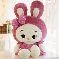 Large skirt rabbit baby onrabbit plush toy cloth doll girl birthday day gift