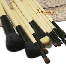 popular brand brush