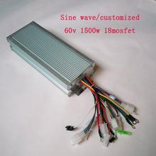 wholesale 60v controller