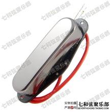 Tele Chrome Neck recolhimento Humbucker Guitarra elétrica para guitarra Telecaster FD Elétrico Estilo(China (Mainland))