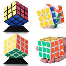 cube toy price
