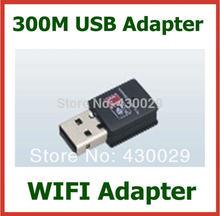 wholesale wireless network adapter