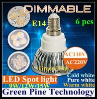 50% off ! Free shipping 6 pcs Dimmable 12W 9W Cree E14 GU10 MR16 E27 B22 GU5.3 LED Spotlight Downlight Bulb Lamp Light lighting