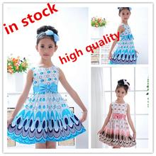 kids fashion price