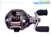 No.1 Quality&service  wholesale high quality   DW1000--002  6.5:1  204g  10+1 BB  Bait fishing reel