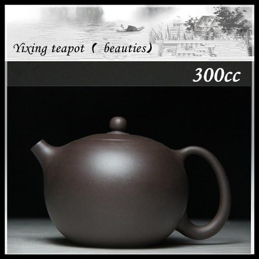 All handmade large capacity 300 ml Yixing teapot, purple clay teapots beauties, free shipping(China (Mainland))