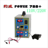 Free shipping by DHL  110v /220v POWER 788+ Tow In One Micro-computer Spot Welding & Battery Charger +3mm 1KG Nickel sheet