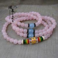 Natural pink crystal malay jade 108 bracelet crystal 108 beads bracelet