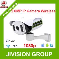 WIFI ONVIF 2.4MP HD 1080P IP PTZ camera 2.8-12mm varifocal lens 255degree rotating bracket IR LED IR 100m IP Camera PTZ