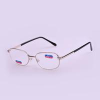 New Arrival Metal Full Frame Reading Glasses,High Definition Old Person Presbyopic Eyewear, Anti Fatigue Vidros De Leitura G255