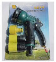 8 function watering shower nozzle spray gun water jet car wash gun + 2 quick connector+spray gun adapter +tap adapter