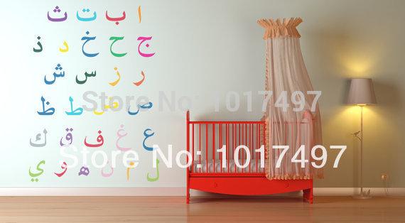 Free shipping Arabic / Farsi Alphabet  Removable vinyl Wall / Glass Art Decal Sticker,Arabic alphabet for Kids,is2010(China (Mainland))