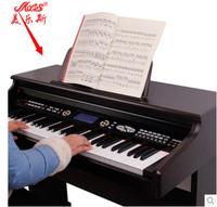 61 key lcd electronic piano keyboard professional adult multifunctional electric piano