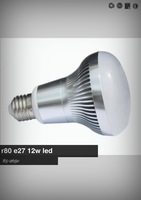 E27 R80 led 12W 85-265v dimmable non-dimmable free shipping