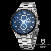 NEW 2014 PAGANI DESIGN Hot men's top brand luxury Quartz watches Military Watch, Men Sports Watch   free shipping
