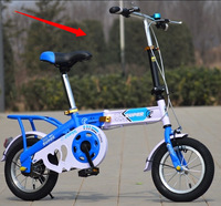 Bicycle bicycle folding bicycle child three-color