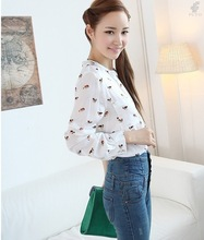 dog blouse price