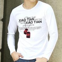 free shipping full sleeve t-shirt for men , 2014 Korean version slim t shirt , man summer dress 14.5