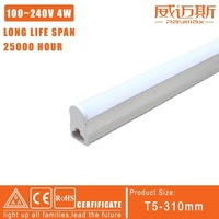 intergrated T5 LED tube lamp 300MM 4W 3000K/6000K 2 year warranty