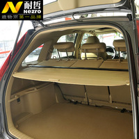 Cargo cover For Honda CRV 2007 2008 2009 2010 2011 trunk cover Pu leather