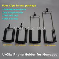 "Universal Monopod / Tripod 1/4"" Screw Head U Clip Mount Holder for iPad5 air iPad mini iPhone5s Samsung Note (4 Clips / Lot)"