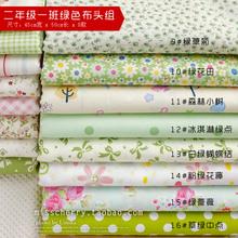 popular textile cotton