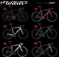 wilier road bike 2014 new carbon fiber race bicycle frameset wilier cento1 SR carbon frame modle C1~C6