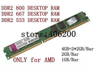 Оперативная память для ПК Oem 800 4 ddr2, 4 gb , оперативная память kvr400x64c3a 256
