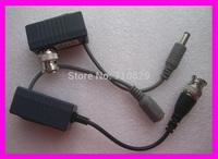 CCTV Video Power Balun Transceiver Cable Adapter BNC Coax Cat5 pair