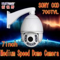 1/3``SONY CCD 700TVL 30X IR  distance 100-120m  IR PTZ high speed dome security camera cctv security high speed dome camera