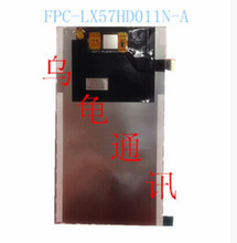 New LCD Display China NOTE3 Smart Phone FPC-XL55QH005N-A TFT LCD Screen panel Digital Matrix Replacement Free Shipping