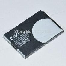 popular battery bt60