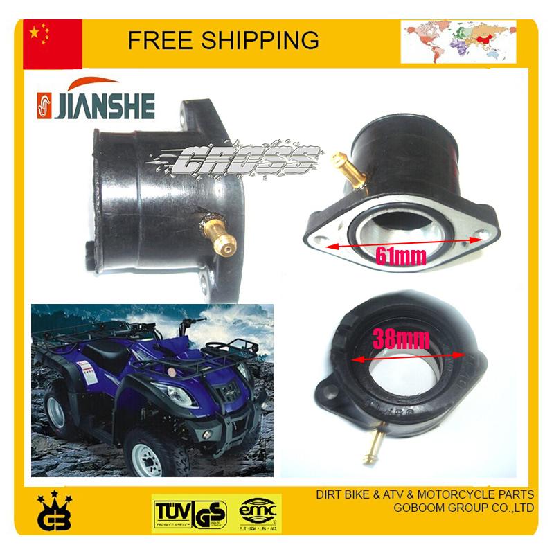 JIANSHE 250 JS250 ATV INTAKE PIPE EURO STANDARD MANIFOLDS RUBBER(China (Mainland))