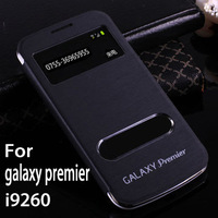 Original High Quality Battery Flip PU Leather galaxy premier i9260 Case Cover for Samsung Galaxy   i9268 phone cases
