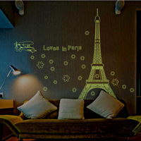 2014 NEW ARRIVAL Free Shipping MAX Removable Stickers Luminous Fluorescent Stickers Art Wall Sticker