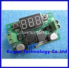 wholesale power led module