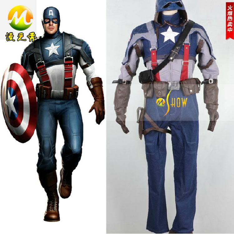 America Halloween 2014 2014 New Captain America