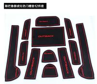 09 - 14 SUBARU xv  door tank pad slip-resistant pad cup pad